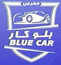 Blue Car Auto Showroom