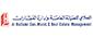 Al Hallami General Maintenance & Real Estate Management