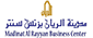 Madinat Al Rayyan Business Center